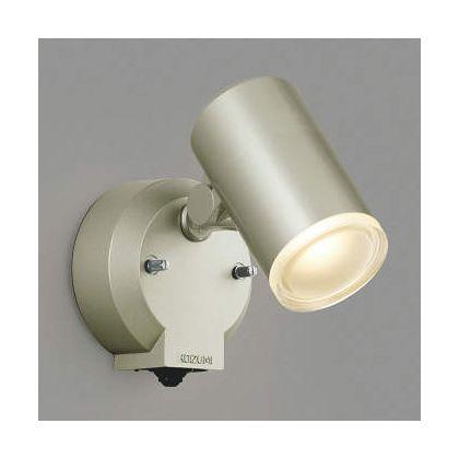 コイズミ照明 LED防雨型スポット (AU38271L)