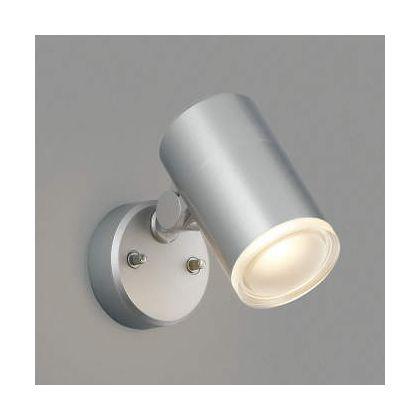 コイズミ照明 LED防雨型スポット  AU38274L