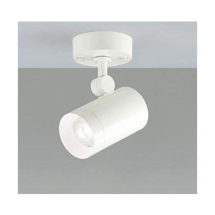 コイズミ照明 LEDスポットライト  AS38289L