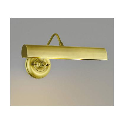 コイズミ照明 LEDブラケット (AB38579L)