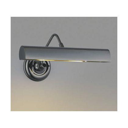 コイズミ照明 LEDブラケット (AB38581L)
