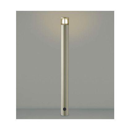 コイズミ照明 LEDガーデンライト (AU40161L)