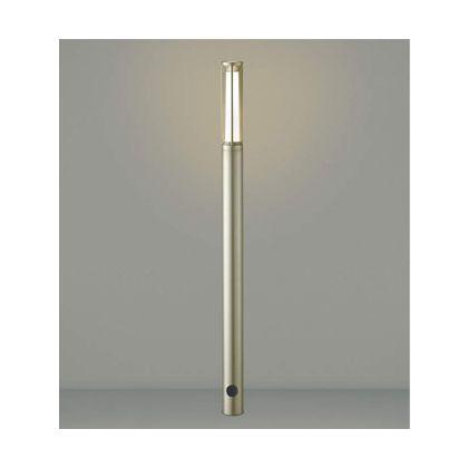 コイズミ照明 LEDガーデンライト  AU40167L