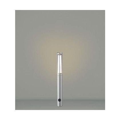 コイズミ照明 LEDガーデンライト (AU40169L)
