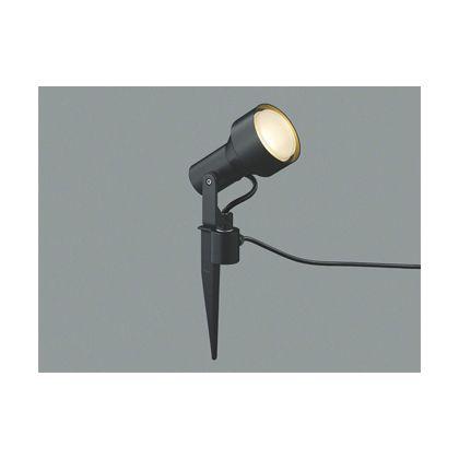 コイズミ照明 LED防雨型スポット  AU40630L