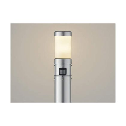 コイズミ照明 LEDガーデンライト (AU41967L)
