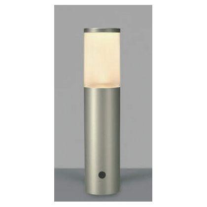 コイズミ照明 LEDガーデンライト (AU42282L)