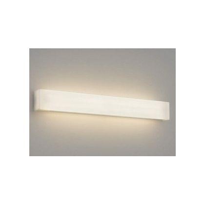 コイズミ照明 LEDブラケット (AB42530L)