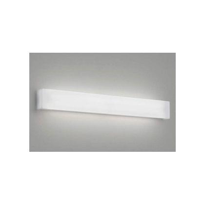 コイズミ照明 LEDブラケット (AB42531L)