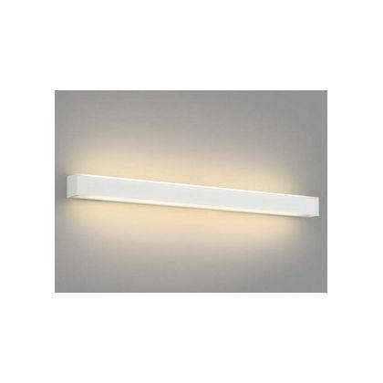 コイズミ照明 LEDブラケット (AB42534L)