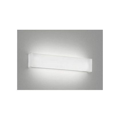 コイズミ照明 LEDブラケット  AB42537L