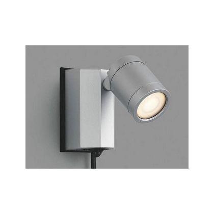 コイズミ照明 LED防雨型スポット  AU43208L