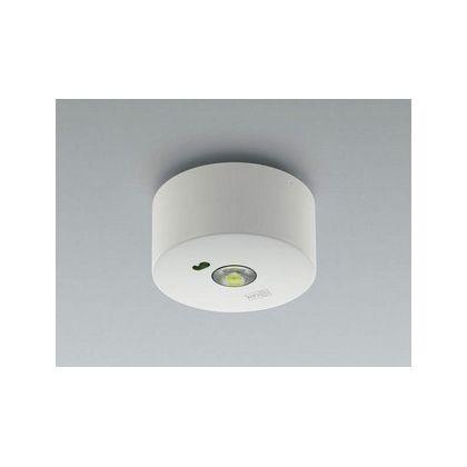 コイズミ照明 LED非常用照明器具 (AR43335L)