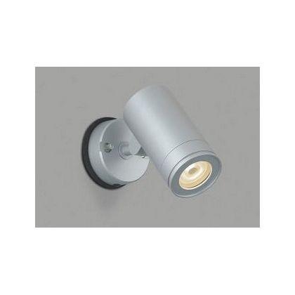 コイズミ照明 LED防雨型スポット  AU43660L