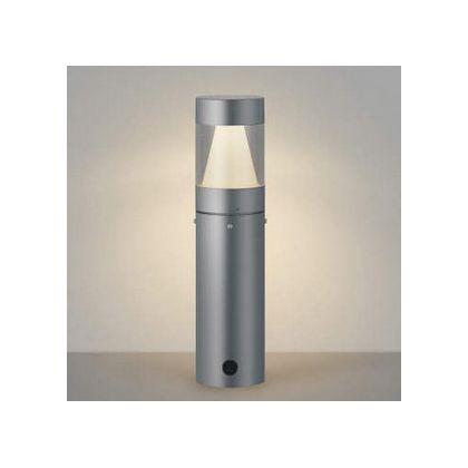コイズミ照明 LEDガーデンライト  AU43920L