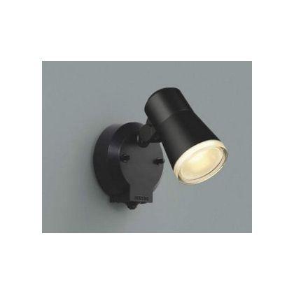 コイズミ照明 アウトドアスポット  AUE640554