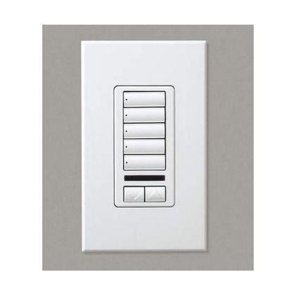 コイズミ照明 グラフィックアイQ5専用オプションコントロール 5ボタンコントロール  AEE695055