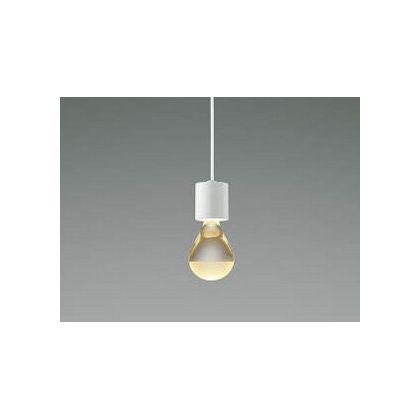 コイズミ照明 LEDペンダント (AP40339L)