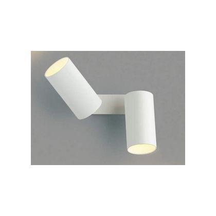 コイズミ照明 LEDブラケット  AB40613L