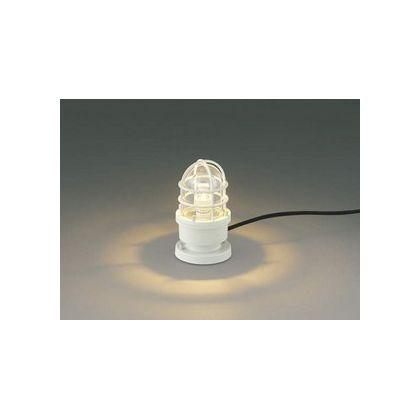 コイズミ照明 LED防雨型スタンド  AU40189L
