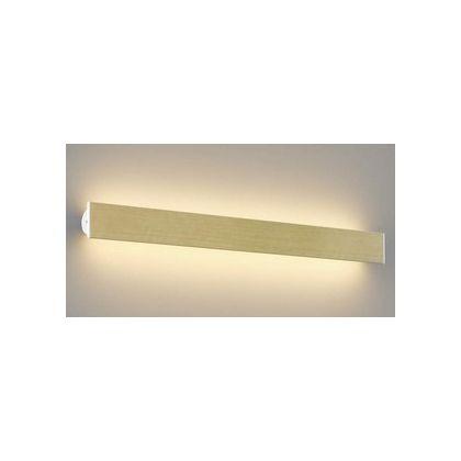 コイズミ照明 LEDブラケット AB40224L