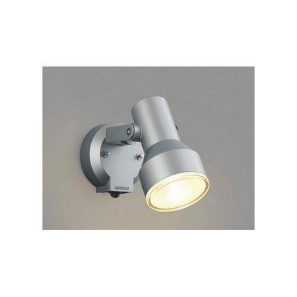 コイズミ照明 LED防雨型スポット   AU40290L:DIY FACTORY ONLINE SHOP