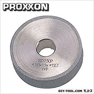 プロクソン ダイヤモンド砥石  21204