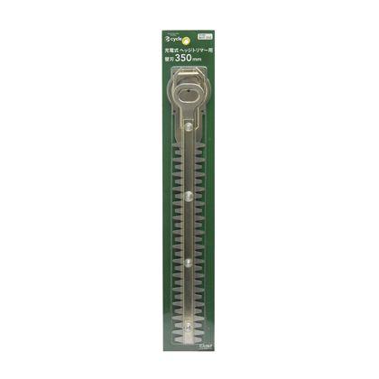 カインズ e-cycle 14.4V 充電式ヘッジトリマー用替刃  BHT-350S 10セット