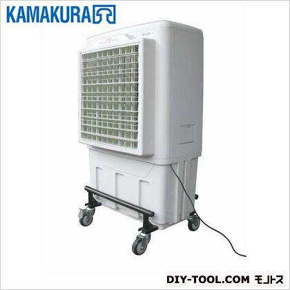 鎌倉製作所 気化放熱式涼風扇アクアクールミニ50HZ(東日本用) W×D×H:750×585×1300mm AQC-500M3 1台