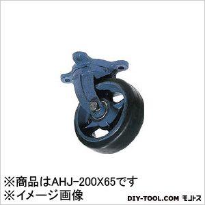 京町産業車輛 鋳物製自在金具付ゴム車輪(幅広) (1個)  AHJ200X65