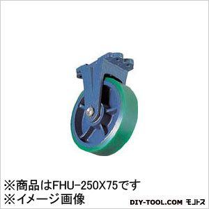 京町産業車輛 ダクタイル金具付ウレタン車輪 (1個)  FHU250X75