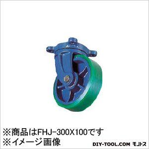 京町 ダグタイル自在金具付ウレタン車輪 (1個)  FHJ300X100