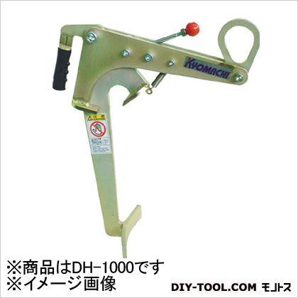 京町産業車輛 ドラムハンガー  DH1000