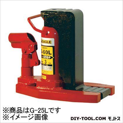 イーグル 爪付油圧ジャッキ (×1)  G25L