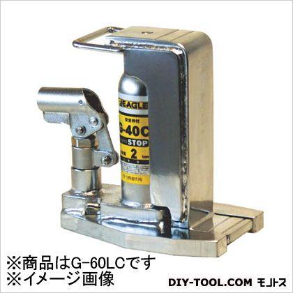 イーグル クリーンルームレバー回転爪つきジャッキ 爪能力3t 爪ロングタイプ (×1)  G60LC