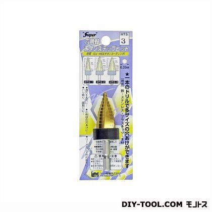 Super 六角軸チタンステップビット サイズ;φ4、6、8、10、12、14、15、16、17、18mm(10段)。 HTS-3
