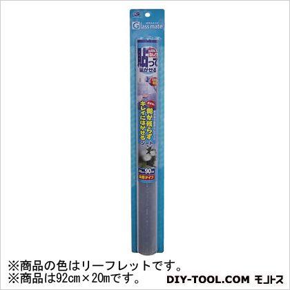 リンテックコマース 貼ってはがせる目隠しシート リーフレット 92cmX20m (HGJ-03RW) Lintec 補修剤・補修用品 窓ガラス用