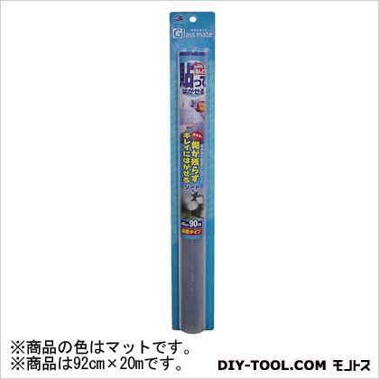 リンテックコマース 貼ってはがせる目隠しシート マット 92cmX20m (HGJ-05RW) Lintec 補修剤・補修用品 窓ガラス用