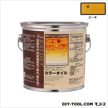Livos 自然健康塗料カルデット(木部用塗料) ビーチ 2.5L 270