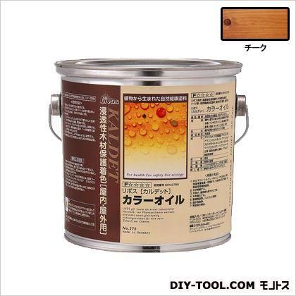 Livos 自然健康塗料カルデット(木部用塗料) チーク 2.5L 270