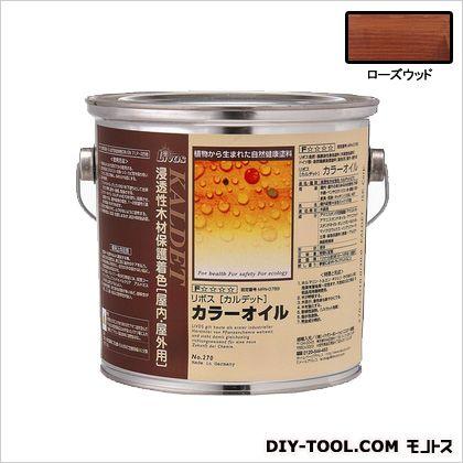 Livos 自然健康塗料カルデット(木部用塗料) ローズウッド 2.5L 270