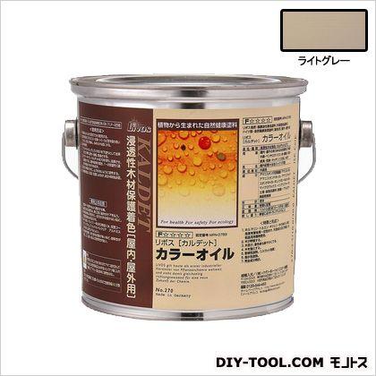 Livos 自然健康塗料カルデット(木部用塗料) ライトグレー 2.5L 270