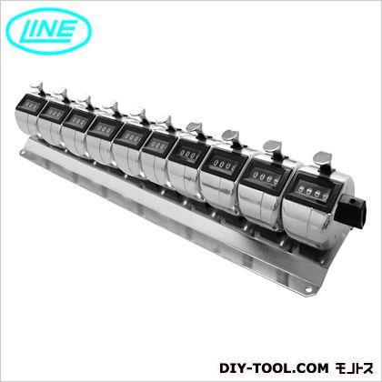 ライン精機 連式数取器 シルバー H-102M-10 台