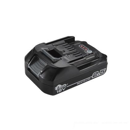 マックス 18Vリチウムイオン電池パック(バッテリー) ブラック 全長119mm JP-L91825A
