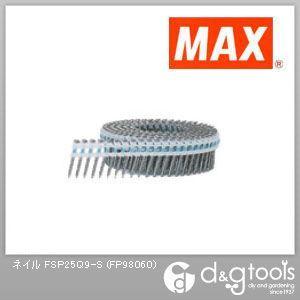 マックス プラシート連結釘 スクリュ (FSP25Q9-S) 200本×20巻×2箱