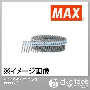 マックス プラシート連結釘 スクリュ 白 (FSP32T3-S) 200本×20巻×2箱