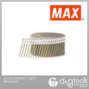 マックス プラシート連結釘 スクリュ (FSP50T3 フロア) 200本×20巻×2箱