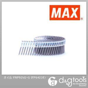 マックス プラシート連結釘 リング (FRP50V2-S) 200本×20巻