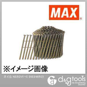 マックス ワイヤ連結釘 スクリュ (NS50V1-S) 400本×10巻×2箱