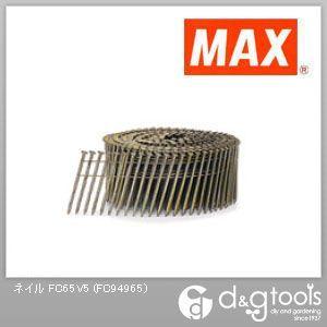 マックス ワイヤ連結釘 スムース (FC65V5) 300本×20巻